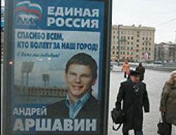 Аршавин выйдет на замену
