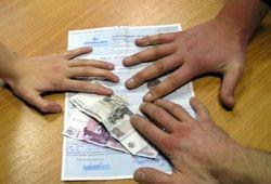 Почему Госдума отсрочила упрощенный порядок получения компенсаций по ОСАГО