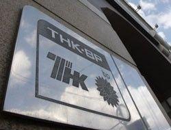 Российские акционеры ТНК-BP отвергли предложение британцев о продаже