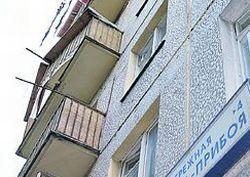 Квартира в Москве взорвалась из-за футбола