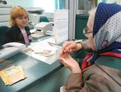 Пенсионные накопления застрахуют?