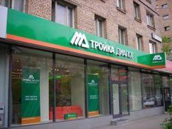 Компании, управляющие пенсионными деньгами в России, несут убытки