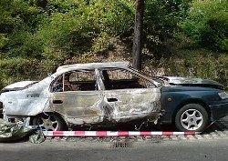 Московский поджигатель попался