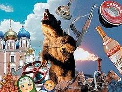 Символы России — новые и старые — все с изнаночкой, с двойным дном