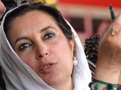 Подозреваемый в убийстве Беназир Бхутто вышел на свободу
