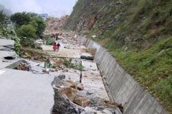 Новое сильное землетрясение отмечено на севере Японии