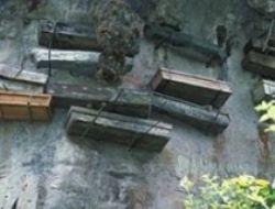 Необычное висячее кладбище  на Филиппинах