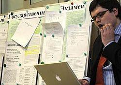 Рекордное число  школьников оспаривают результаты ЕГЭ по русскому языку