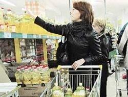 """Молдавия по примеру России \""""заморозила\"""" цены на продукты"""