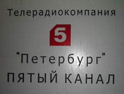 """Петербургский \""""Пятый канал\"""" собрал золотую коллекцию из ста картин \""""Ленфильма\"""""""