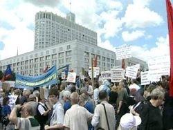 Большинство россиян против запретов на проведение митингов, а москвичи - за