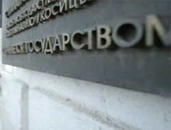 Москвичи защищаются от строительного лобби ссылками на историю своих домов