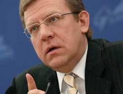 Кудрин считает необходимым существенно снизить спрос в российской экономике
