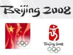 Подготовлена памятка для туристов, собирающихся на Олимпиаду в Пекин