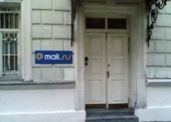 Mail.Ru запускает собственную игровую онлайн-платформу