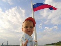 Скромный оптимизм: россияне поверили в неизменность настоящего