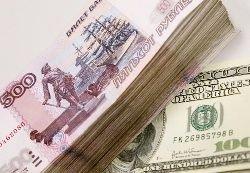 Столичный малый бизнес поддержат 100 млн рублей из федерального бюджета