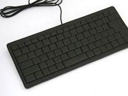 Японский художник создал кожаную клавиатуру