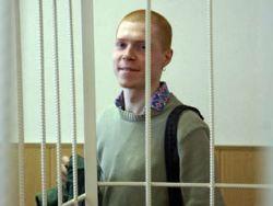 Дело блоггера Саввы Терентьева становится семейным