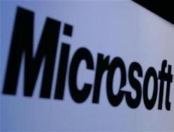 Microsoft разработала корпоративный Facebook