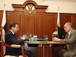 Дмитрий Медведев предложил коммунистам подключиться к борьбе с коррупцией