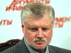 Сергей Миронов призвал не менять закон о СМИ