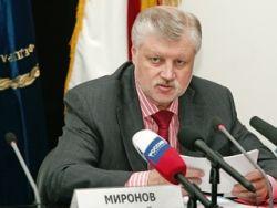 Сергей  Миронов не исключил возвращение к выборам глав регионов