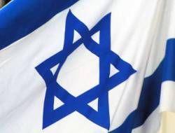 Туризм в Израиль побил рекорд всех времен