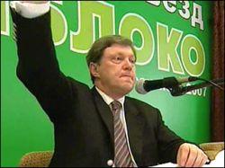 """В \""""Яблоке\"""" готовятся свергнуть Григория Явлинского?"""
