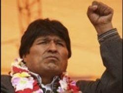 Президент Боливии обвинил  США заговоре против его правительства