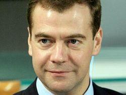 Дмитрий Медведев разрешил инвестировать средства бывшего Cтабфонда в России