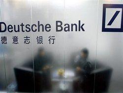 Американцы обвинили крупнейший банк Германии в мошенничестве