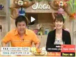 Японский телеведущий едва не сломал себе шею в прямом эфире
