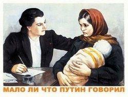Инфляция в РФ в 2008 году может составить 12%