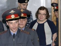 """Более 500 \""""финансовых пирамид\"""" ликвидированы в России с 1991 года"""