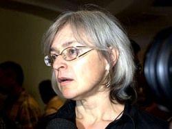 Завершено расследование убийства Анны Политковской