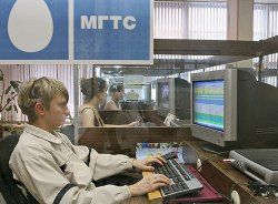 МГТС обвинили в перепродаже телефонных номеров