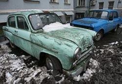 Московские улицы будут очищены от старых автомобилей