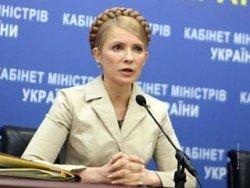 Тимошенко обвиняет людей Януковича в незаконном присвоении $2 млрд