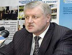 Сергей Миронов: Сейм Литвы впал в маразм, запретив символы СССР