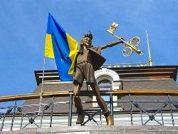 Украина критикует Россию за притеснение украинского языка