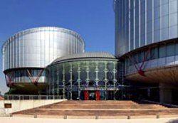 Страсбург рассмотрит жалобу ИА Regnum на цензуру