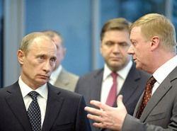 Владимир Путин готовит электриков к уходу  Анатолия Чубайса