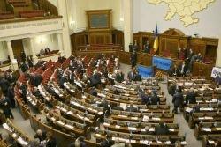 Праздник непослушания в украинском парламенте