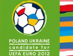 Польша поможет Украине с Евро-2012