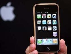 3G iPhone будет нужно активировать сразу после покупки
