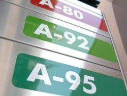 Цены на бензин в РФ за неделю повысились на 1,5%