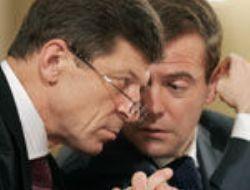 Дмитрий Козак собьет цены на недвижимость