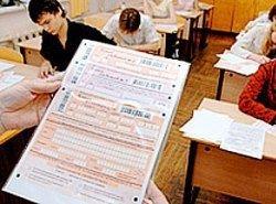 ЕГЭ спровоцировал волну коррупции в образовании