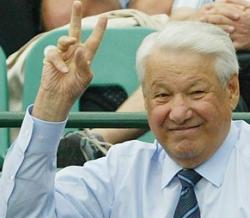 Изъят архив личного хроникера Бориса Ельцина